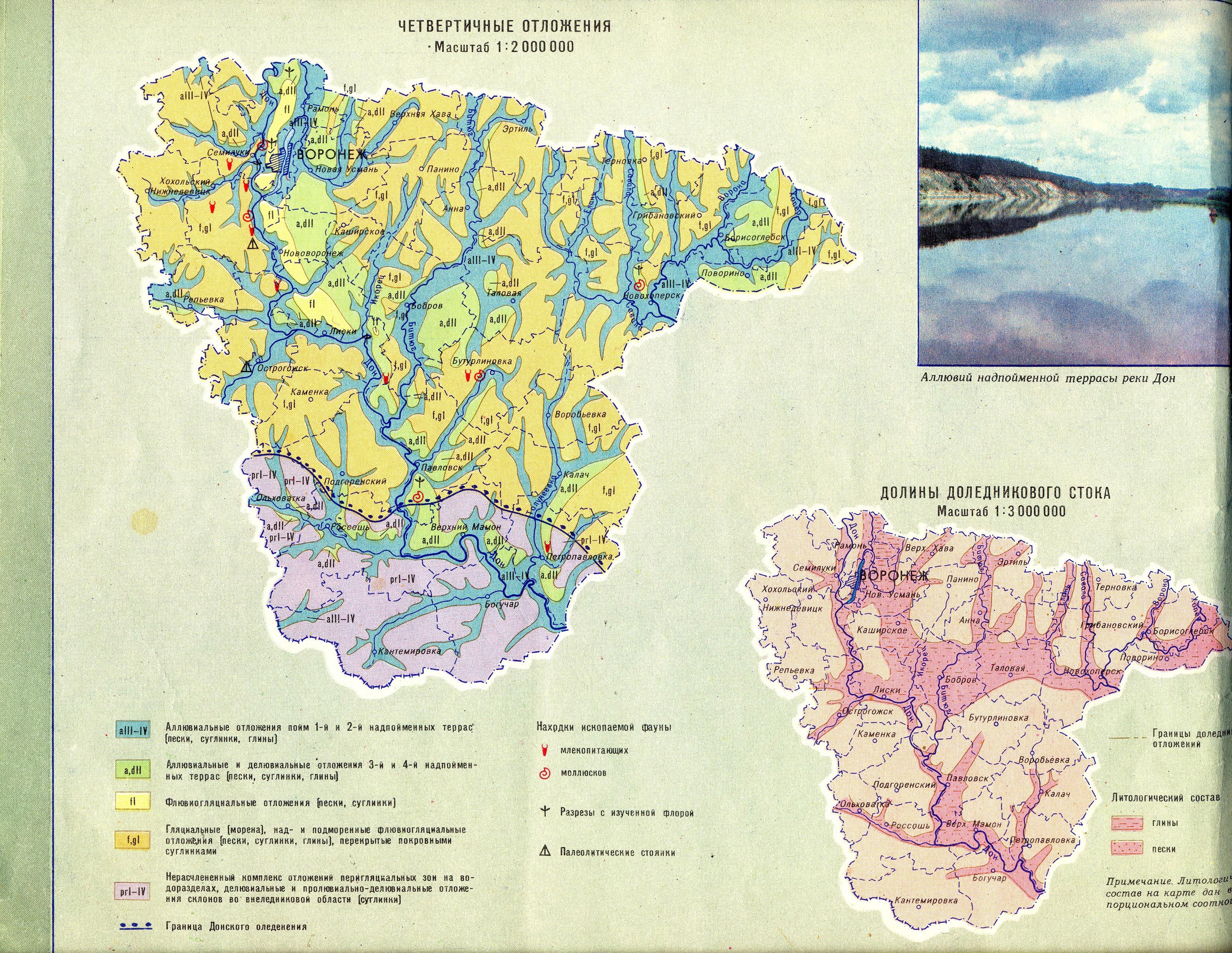 галочки фотографии рельефа воронежской области карта впоследствии