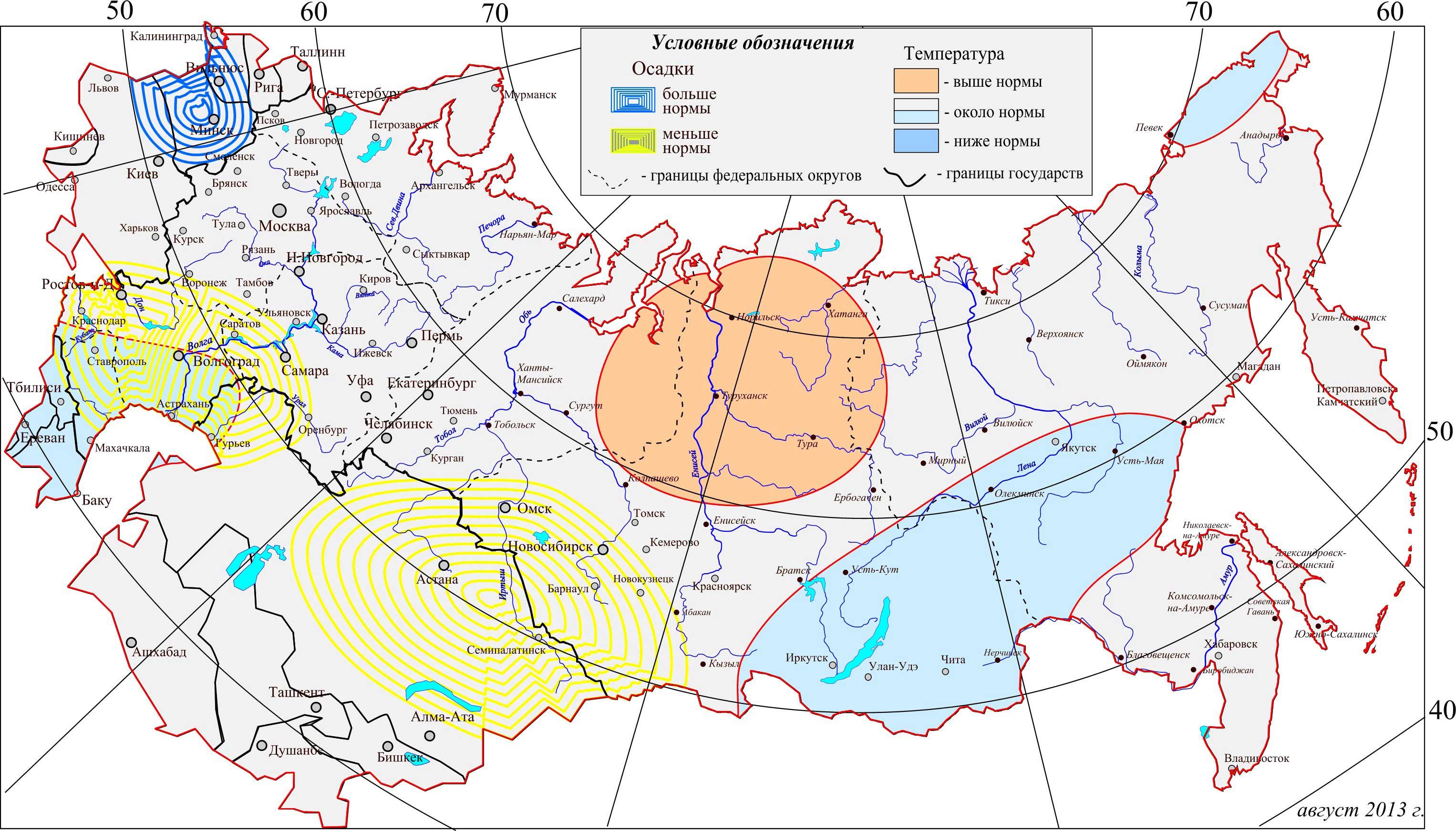 Май 2013 долгосрочный прогноз погоды в