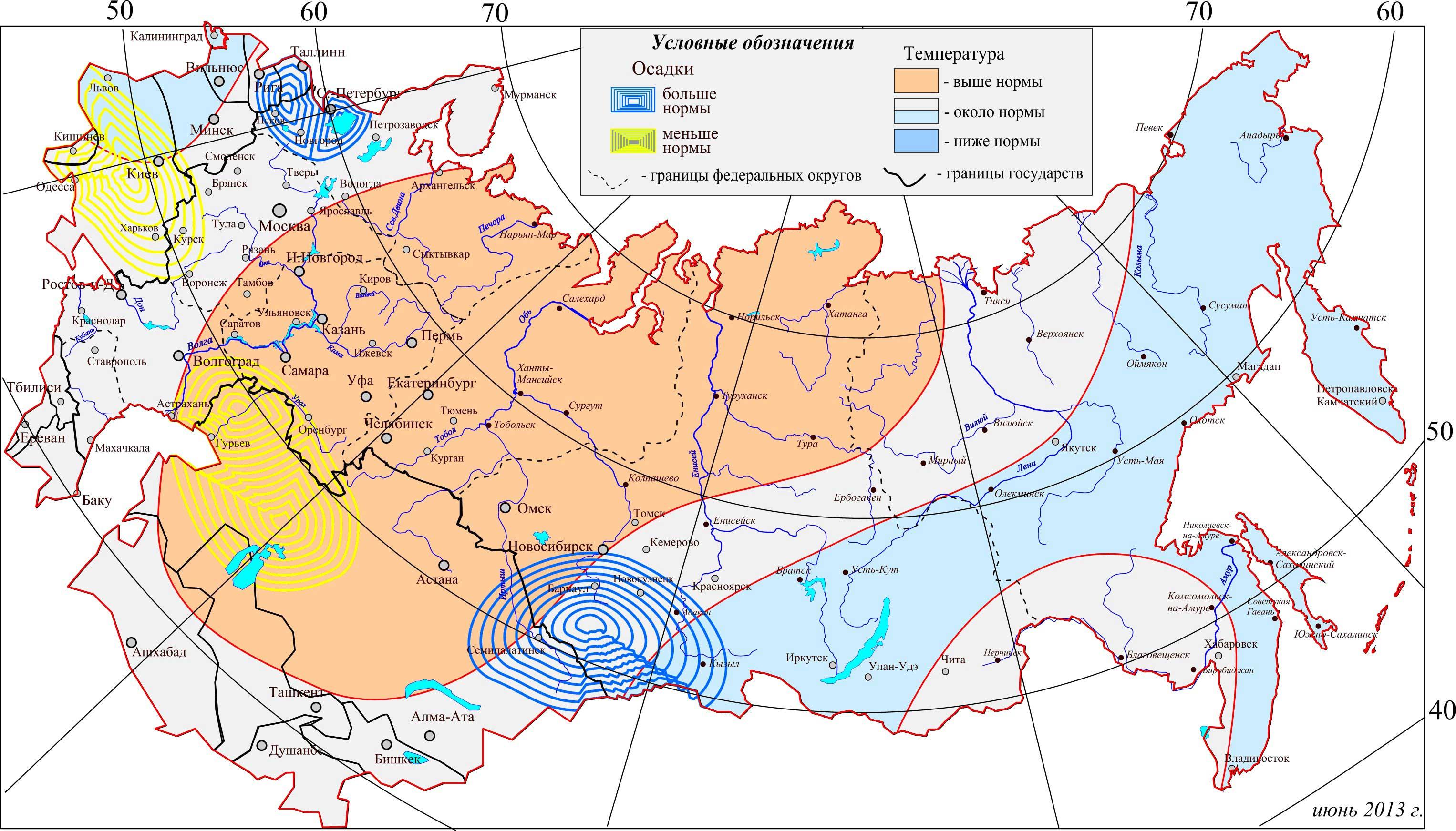 Ростов-на-Дону карта города с улицами и районами